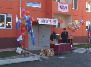 Шестнадцать семей заводчан получили ключи от новых квартир