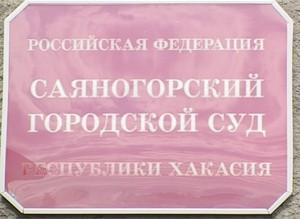 В Саяногорске мать лишенная родительских прав скрывала своих детей