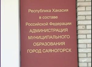 Сиротам Саяногорска покупают жилье