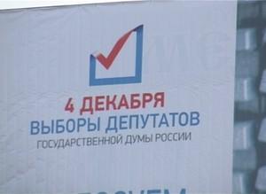 Избирательные участки Саяногорска начинают выдачу открепительных удостоверений