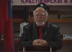 В Саяногорске вышла в свет книга «Из Сибири приветствуем Кубу»
