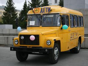Два новых школьных автобуса сегодня появилось у школ Саяногорска