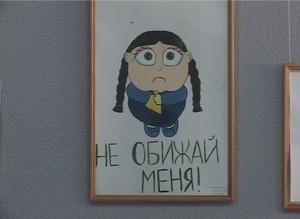 Саяногорские дети выступили против насилия