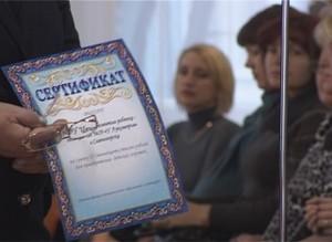 Учреждения образования и культуры Саяногорска получат помощь из республиканского бюджета