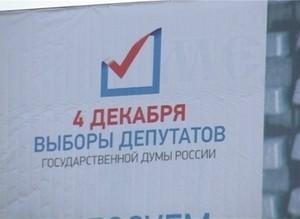 За ходом выборов в Саяногорске можно будет наблюдать через Интернет