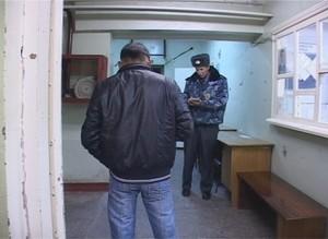В Саяногорске прошла акция «Должник»