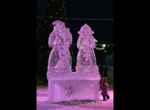 Построим город изо льда, чтоб веселилась детвора