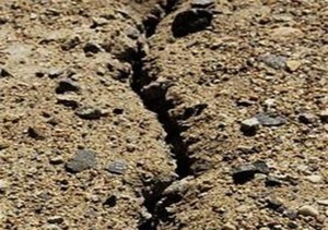 Землетрясение в Хакасии в 23:23 - 27 декабря 2011 года