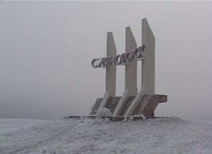 В Саяногорске могут появится мошенники
