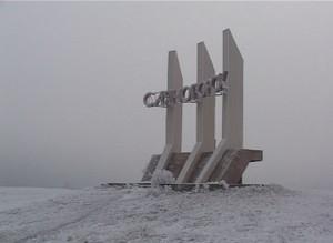 В Саяногорске завершился чемпионат МО по шахматам