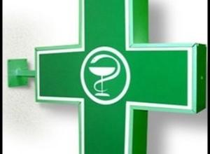 В Саяногорске перестанут продавать кодеиносодержащие препараты без рецепта врача