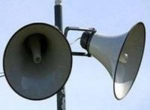 Проверка систем оповещения в Саяногорске будет проходить по четвергам