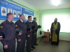 В Саяногорске открылся новый участковый пункт полиции