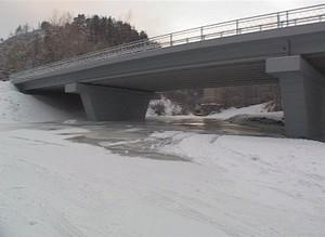 Республиканские специалисты проверили мост через ручей малый Карак
