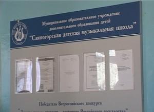 Обвиняемому в изнасиловании саяногорской девочки предъявленно обвинение