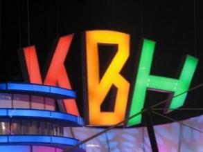 """""""Голосуй в шапочку"""" - самая веселая КВН команда Саяногорска"""