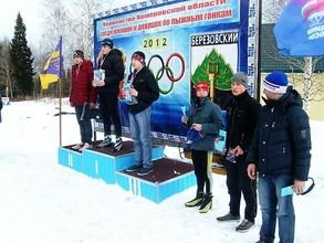 Лыжники из Черемушек вернулись из Кузбасса с наградами