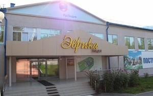 «РусГидро» выделяет 47 миллионов на строительство актового зала в Черемушках