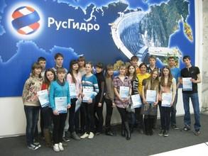 Выпускники «энергоклассов» Черемушек получили сертификаты об  окончании обучения