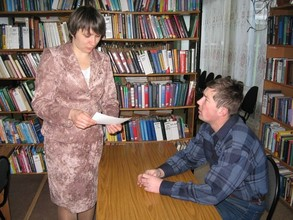В Центральной библиотеке Саяногорска начал работать пункт выдачи для слабовидящих жителей