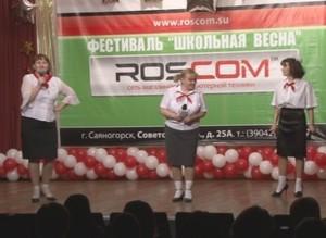 В городском конкурсе «Школьная весна» произошла рокировка