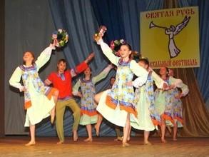 Саяногорск принимает фольклорный фестиваль
