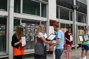 В Черемушках открылась экологическая фотовыставка