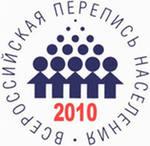Саяногорцев наградят за участие в переписи