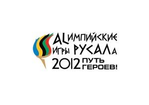 В Саяногорске 2 июля стартуют ALимпийские игры РУСАЛа