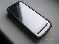 Nokia 5228.