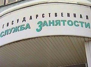Центр занятости Саяногорска приглашает поучиться