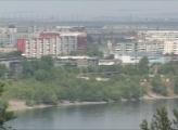 В Саяногорске прогремел взрыв