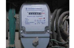 С 1 сентября меняются правила оплаты за электроэнергию