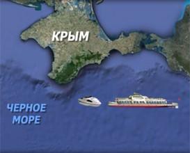 На Крымском побережье пострадали три жительницы Саяногорска
