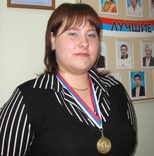 Татьяна Зырянова пополнила копилку спортивных наград