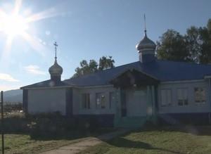 Архиепископ Ионафан освятил сегодня церковный приход в поселке Майна