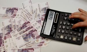 Налоговая инспекция приглашает на семинар