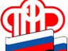 Пенсионный фонд Саяногорска переходит на электронный документооборот