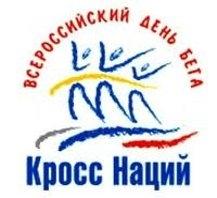 """Саяногорские пробеги выходного дня плавно перейдут в """"Кросс нации"""""""