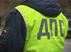 В Саяногорске сбили пьяного пешехода