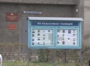 В Саяногорске жертвой мошенников вновь стала женщина