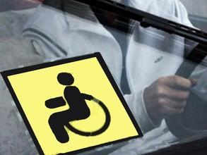 В Саяногорске международный день инвалидов встретят по-особому