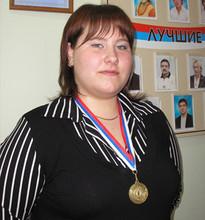 Саяногорская спортсменка везет бронзу Кубка мира