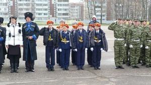 Кадеты из Черемушек - вторые на Всероссийском конкурсе