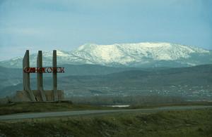 Саяногорск лидирует среди городов Хакасии