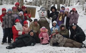 Саяногорск встречает Новый Год по-русаловски