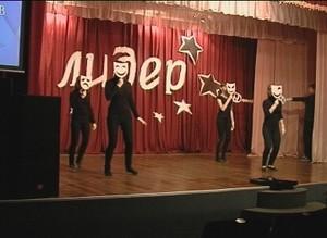 Саяногорские старшеклассники выбрали Лидера 2012