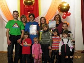 В Саяногорске выбрали самую творческую молодую семью