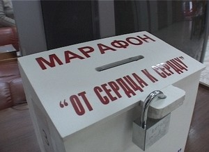 В Саяногорске прошел благотворительный марафон