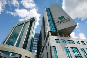 ОАО «Сбербанк России» откроет в Саяногорске первый расширенный офис нового формата